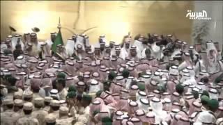 الأمير مقرن يبايع الأميرين محمد بن نايف ومحمد بن سلمان