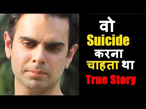 A Young man was about to commit Suicide and then watch - True Story
