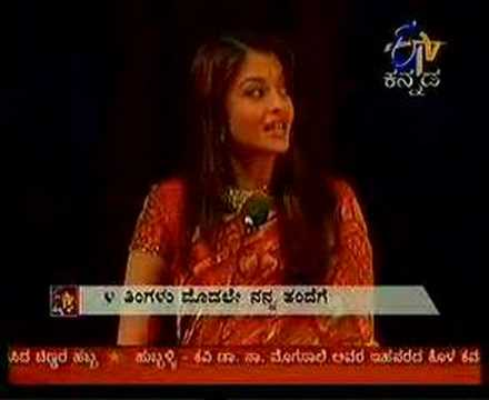 aish speaking in tulu