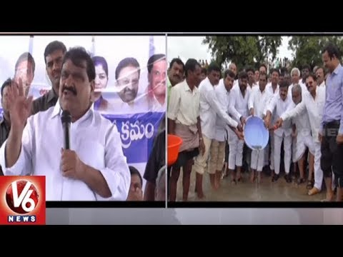 Minister Mahender Reddy Let-off Fish Seed Into Akkamma Pond | Ranga Reddy | V6 News