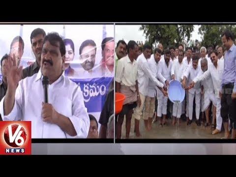 Minister Mahender Reddy Let-off Fish Seed Into Akkamma Pond | Ranga Reddy | V6 News