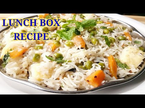 LUNCH BOX RECIPE - PANEER MUTTER PULAO - PULAO IN TAMIL