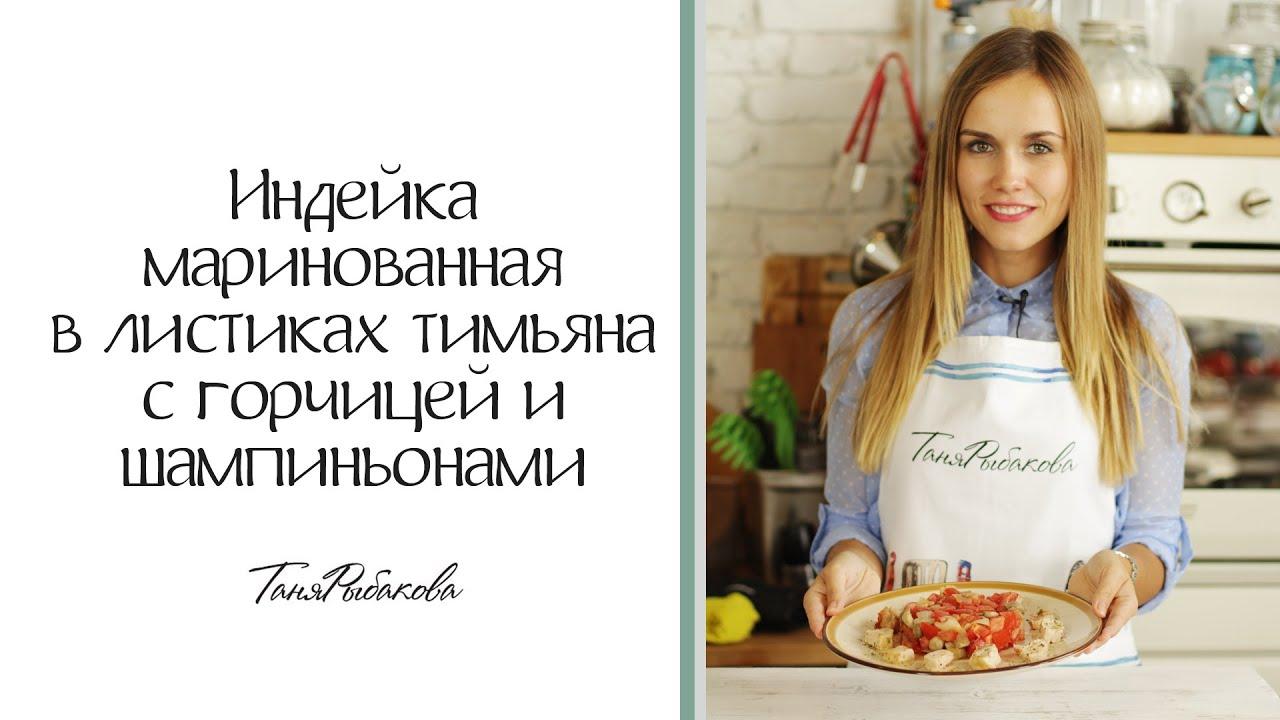 здоровое питание без мяса рецепты