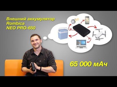 Power bank мечты: обзор лучшего внешнего аккумулятора
