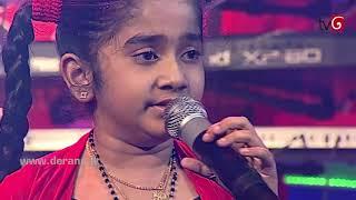 Sangeethe | 01st April 2018