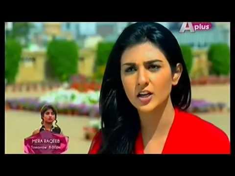 Shehar e Ajnabi   Episode 1   APlus Entertainment thumbnail