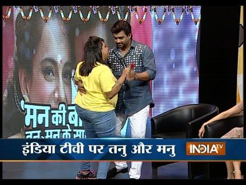 Tanu Weds Manu Returns: R. Madhavan | Kangana Ranaut exclusively on India TV