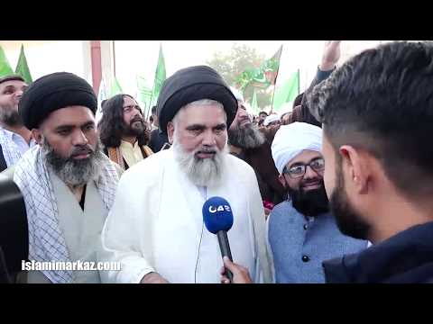 Interview (Part 02)  | Ustad-e-Mohtaram Syed Jawad Naqvi | Wahdat-e-Ummat Rally 2019