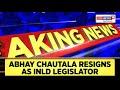 INLD Legislator Abhay Chautala Resigns From Haryana Assembly Over Farm Laws | CNN News18