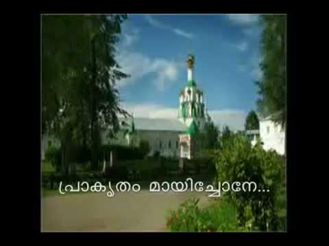 A Russian Folk Song Sounds Like A Malayalam Song Paappi Ammavo Enthe Enna Chakocha (best Add Video) video