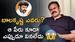 Naga Babu Latest Interview | Pawan Kalyan | Naga Babu Exclusive Interview