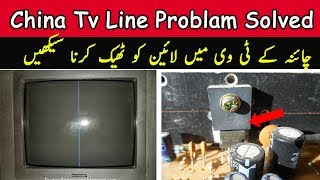 Download Tv Vertical Line Repair Urdu Hindi 3Gp Mp4