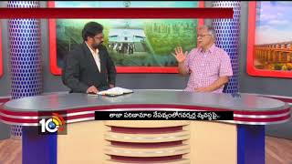 Why Governor System Turns Controversial In India..? |  #TeluguStatesPolitics