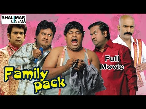 Family Pack Full Movie video