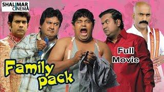 Family Pack Full Length Hyderabadi Movie  Adnan Sa