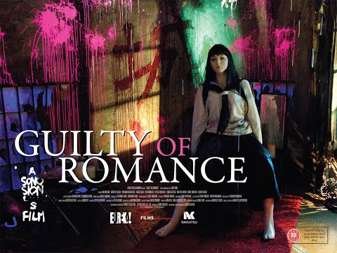 Guilty of Romance is listed (or ranked) 47 on the list The Best R-Rated Japanese Movies