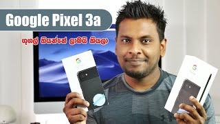 Google Pixel 3a and XL in Sri Lanka