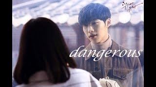Dangerous ~ Kwon Shi-Hyun & Eun Tae-Hee  [Great seducer]