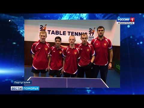Северодвинец Арутюн Асланян завоевал награды высшей пробы Всемирных игр спортсменов-инвалидов