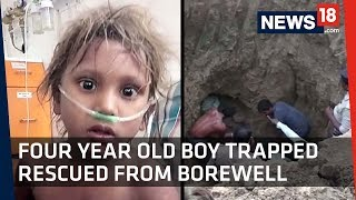 Borewell Accident | Child Rescued From Borewell in Madhya Pradesh