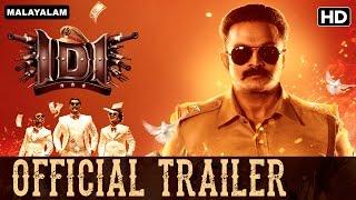 IDI (Malayalam Movie) | Official Trailer | Jayasurya & Sshivada