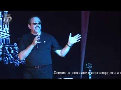 Бутырка - Тает снег Москва театр песни Городской романс 29 06 13