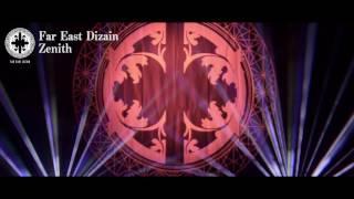 """Far East Dizain - 2016.12.24 渋谷WWWでのライブから""""ZENITH""""の映像を公開 「LIVE DIZAIN '16 Extra -Holy Dizain-」FULL SPOT thm Music info Clip"""