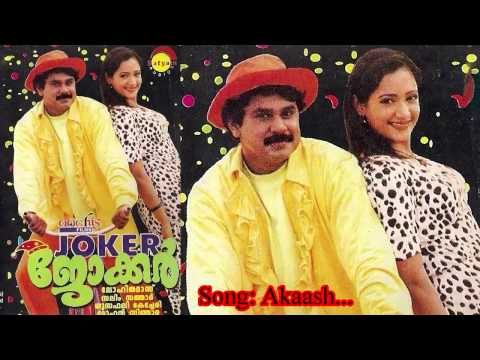 Azhake - Joker video
