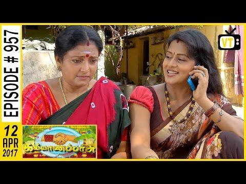 Ramayanam - Tubetamilcom - Part 2 - Free Tamil Tv