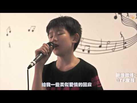 【TFBOYS王源】《类似爱情》   翻唱MV 【KarRoy凯源频道】