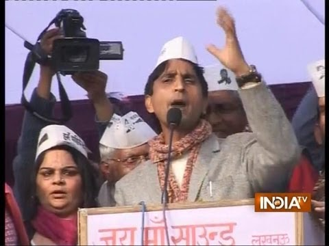 Watch Kumar Vishwas' Poetry  At Amethi Rally video