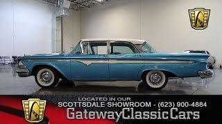 1959 Edsel Ranger #272 Gateway Classic Cars