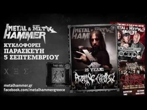 Metal Hammer #357 (September issue teaser)