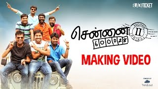 Chennai 28 II Innings  Making Video