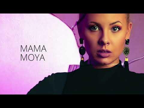 Nika - Мама Моя - Official Single