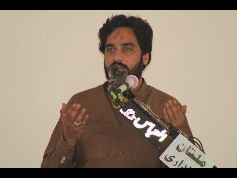 Zakir Waseem Abbas Baloch I YadGar Majlis 1 Sep 2018 I Basti Lashari Karor Layyah I