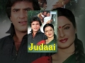 Judaai Hindi Full Movie - Jeetendra - Rekha - Bollywood 80s Superhit Movie