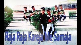 Raja Raja Kareja Me Samaja  Lollipop Lagelu 2018 All Bhojpuri Song Mix|| Mohan Rathore 2018 सबसे हिट