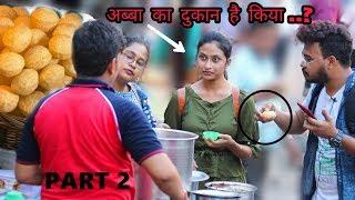 Larki Ka Panipuri Chhinke Khaya  Eating Girl's Panipuri Prank Gone Angry Funky Tv 