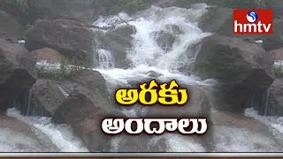 Araku Valley | Tourists attracts with Mesmerizing Waterfalls  | hmtv
