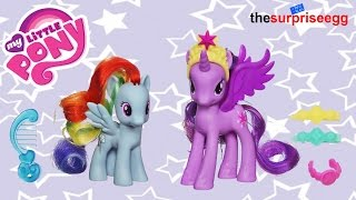 My Little Pony Princess Set Twilight Sparkle and Rainbow Dash Toys Review unboxing
