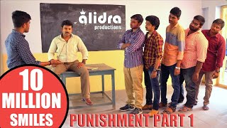 Punishment || Latest telugu comedy short film with subtitles 2016 || alidra TV | by kkr
