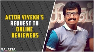 Actor Vivekh's request to online reviewers