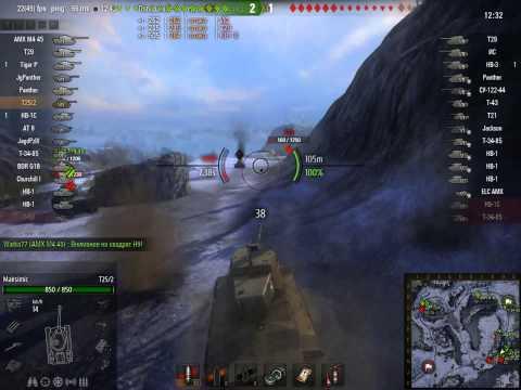 World of Tanks Т25/5 Обзоры,Гайды, ах пт пт америка блин