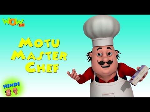 Motu Master Chef - Motu Patlu in Hindi WITH ENGLISH, SPANISH & FRENCH SUBTITLES thumbnail