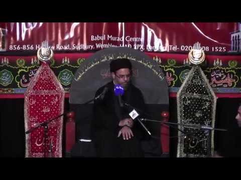 Ayatullah Sayed Aqeel Algharavi | Muharram 1438/2016 | Majlis 7