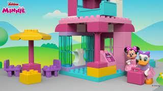 LEGO 10844