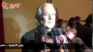 يقين| لقاء مع الفنان محمود قابيل حول مهرجان كان السينمائي