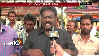 KVPS Protest On Against Indian constitution | Vijayawada | AP