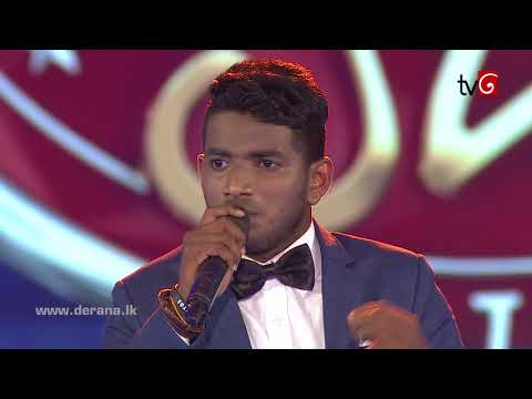 Dream Star Season 07 | Final 24 ( 02nd Group ) Suneera Sumanga  ( 19 - 08 - 2017 )